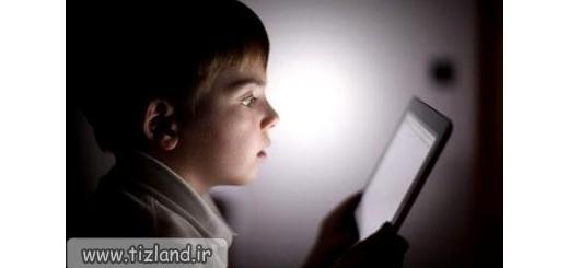 آیا تلفن های هوشمند برای کودکان مضر است یا مفید؟