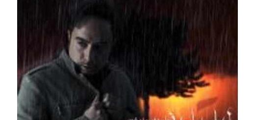 دانلود آلبوم جدید و فوق العاده زیبای آهنگ تکی از حامد فیروزبخت