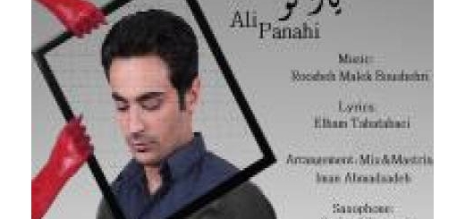 دانلود آلبوم جدید و فوق العاده زیبای آهنگ تکی از علی پناهی