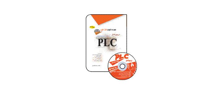 دانلود کتاب مثلث نارنجی – PLC S7 300