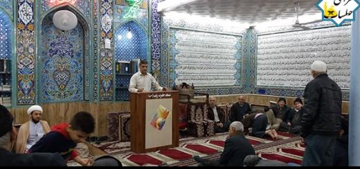 برگزاری جشن میلاد حضرت زینب(س) 14 بهمن 95