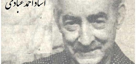 استاد احمد عبادی-شیوه های نوین کوک سه تار     دانلود کنید   cd1    cd2         رمز عبور و آدرس وبلاگ: musiciranian1.blogfa.com
