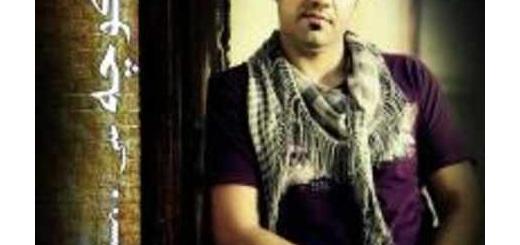 دانلود آلبوم جدید و فوق العاده زیبای آهنگ تکی از علی ابوالحسنی