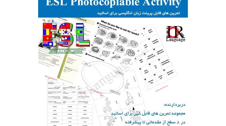 دانلود رایگان منابع کمک آموزشی زبان انگلیسی ESL Photocopiable Activitie