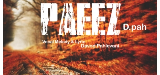 دانلود آهنگ جدید داوود پهلوانی بنام پاییز