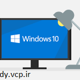 فایلی که حذف شدنش سرعت رایانه شما را بالا میبرد!