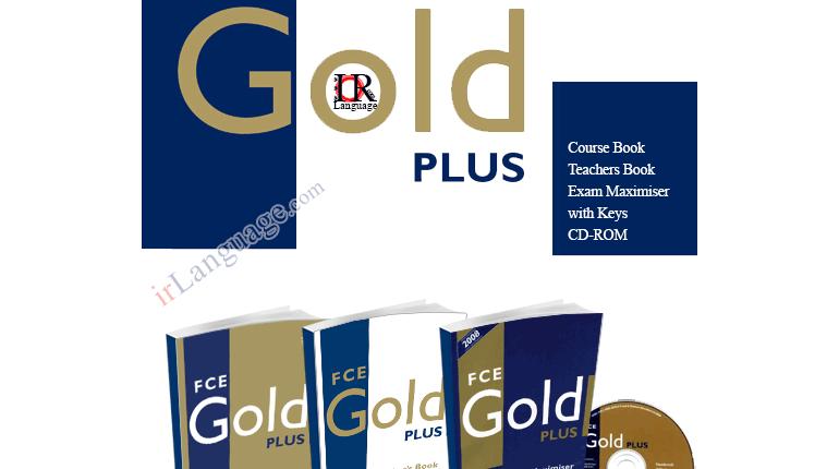 دانلود کتاب های آزمون اف سی ای / FCE Gold Plus