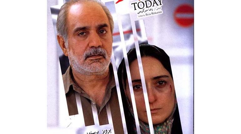 دانلود رایگان فیلم ایرانی جدید و زیبای امروز با لینک مستقیم