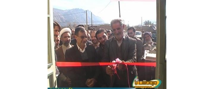 روژه خانه بهداشت روستای جونکی+حسینیه