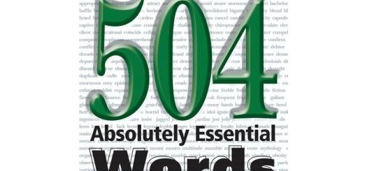 Word Essential