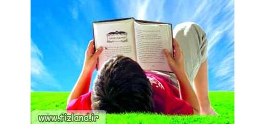 چطور برای کودک خود کتاب انتخاب کنیم؟