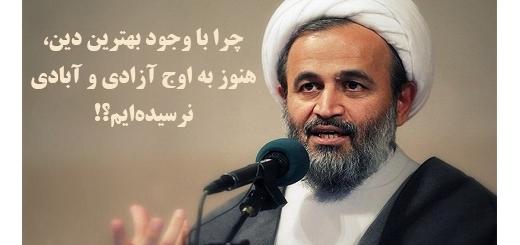 چرا امام خمینی(ره) جام زهر را نوشید؟ / سخنرانی *بسیار مهم*