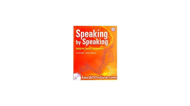 ارتقای قابلیت های اجتماعی زبان آموزان Speaking by Speaking