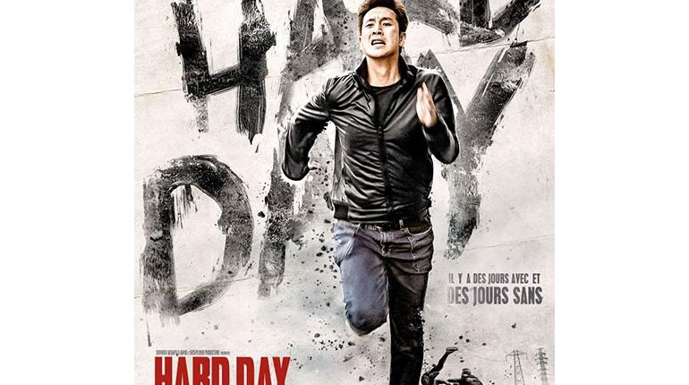 دانلود رایگان فیلم یک روز سخت با دوبله فارسی A Hard Day 2014
