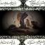 فرا رسیدن ماه سوگواری و عزاداری امام حسین(ع) و اصحاب با وفایش بر تمامی شیعیان تسلیت باد