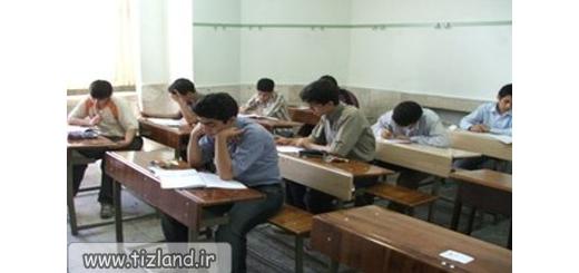 توزیع بسته های فرهنگی پیشگیری در مدارس از ابتدای مهرماه