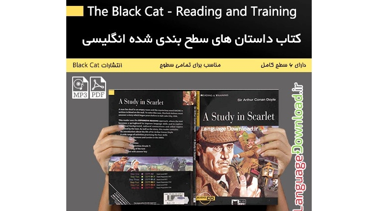 دانلود کتاب داستان The Black Cat – Reading and Training