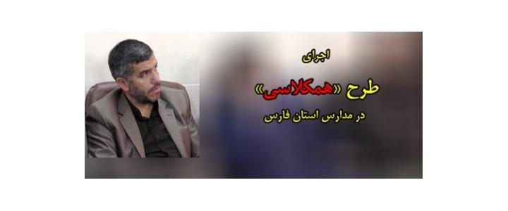 توزیع نوشتافزار ایرانی-اسلامی در مساجد دانشآموزی فارس
