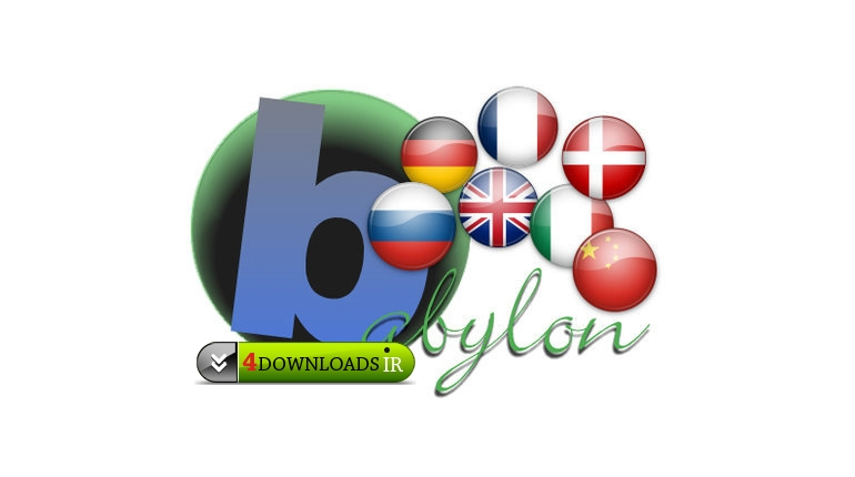 دانلود نرم افزار بابیلون پرتابل – Babylon Pro 9.0.5 Portable