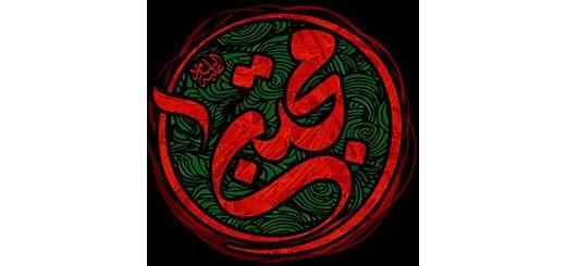اوصاف جسمانی امام حسن مجتبی ( علیه السلام )