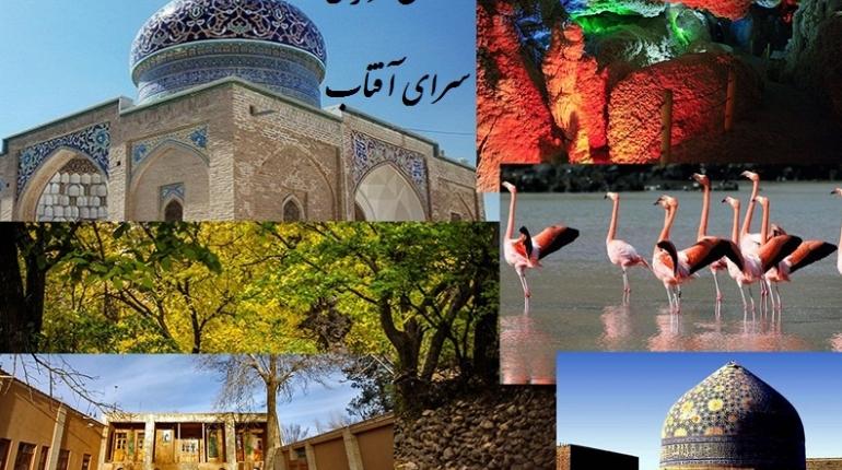 محبوبترین منطقه گردشگری استان مرکزی