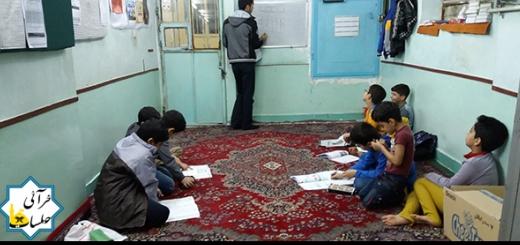کلاس رفع اشکال ریاضی 7 و 9 دی 95