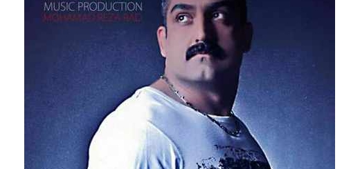 دانلود آلبوم جدید و فوق العاده زیبای آهنگ تکی از حامد صادقی