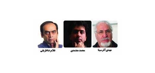 آخرین دور این برنامه در سال 95 روز 19 اسفند در ارسباران برگزار میشود
