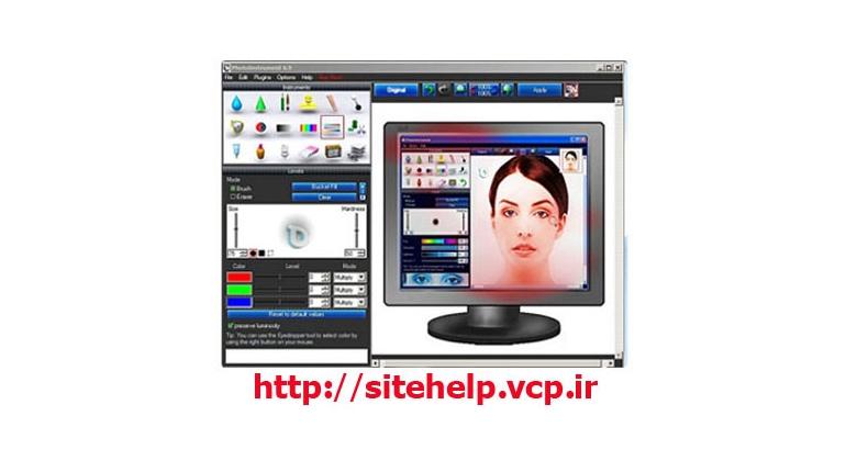 دانلود رایگان رتوش تصاویر با نرم افزار PhotoInstrument 6.9