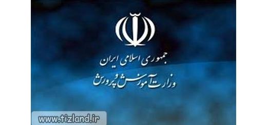 رتبه بندی زیر 1000 کنکور دانش آموزان سمپاد استان تهران با رشد 20 درصدی روبرو بوده است