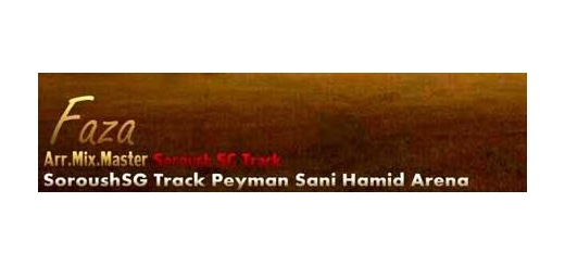 Dj Soroush SG Track and Hamid Arena Ft Peyman Sani