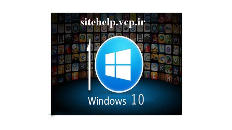 دانلود نسخه پیش نمایش ویندوز ۱۰ Win10 Technical Preview