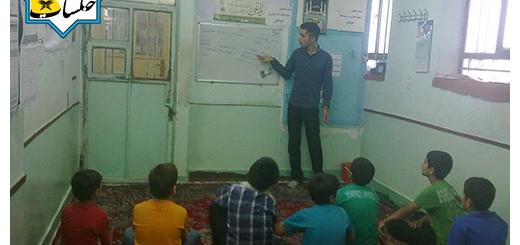 کلاس آموزش احکام رمضان - خرداد 95