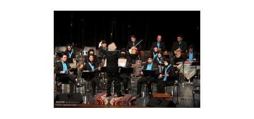 با حضور مدیران و اهالی هنر ارکستر شهر تهران کار خود را به شکل رسمی آغاز کرد