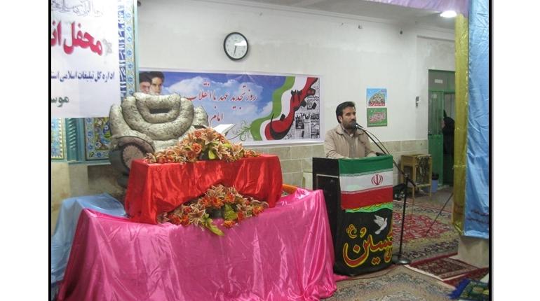 جشن انقلاب اسلامی در مسجد حضرت امام خمینی (ره) شهرستان خمین