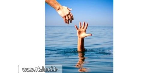 داستان شنا