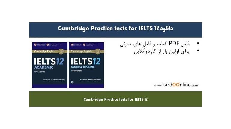 دانلود Cambridge Practice tests for IELTS 12