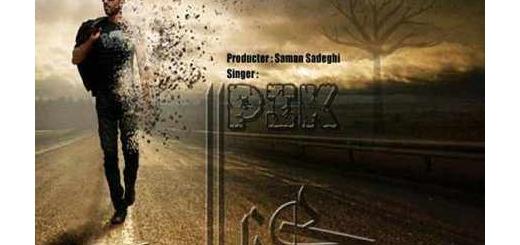 دانلود آلبوم جدید و فوق العاده زیبای آهنگ تکی از PIK