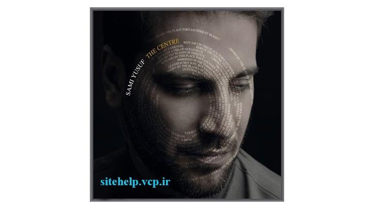 دانلودرایگان آلبوم جدید ایرانی سامی یوسف به نام مرکز