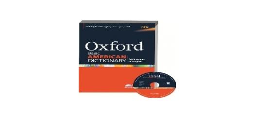 1100 لغت پر کاربرد در اخبار انگلیسی