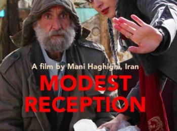 دانلود فیلم ایرانی و زیبای Modest Reception 2012