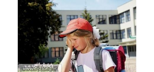 چگونه اضطراب جدایی کودکان را کنترل کنیم؟