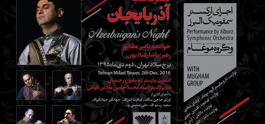 شب موسیقی آذربایجان در تهران