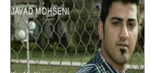 دانلود آلبوم جدید و فوق العاده زیبای آهنگ تکی از جواد محسنی
