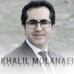 دانلود آلبوم جدید خلیل مولانایی به نام مهر ۹۶