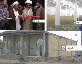 افتتاح مسجد امیرالمومنین(ع) در شهر جویم