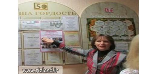 بازدید معلمان ایرانی از مدرسه تیزهوشان گمینازیا مینسک روسیه