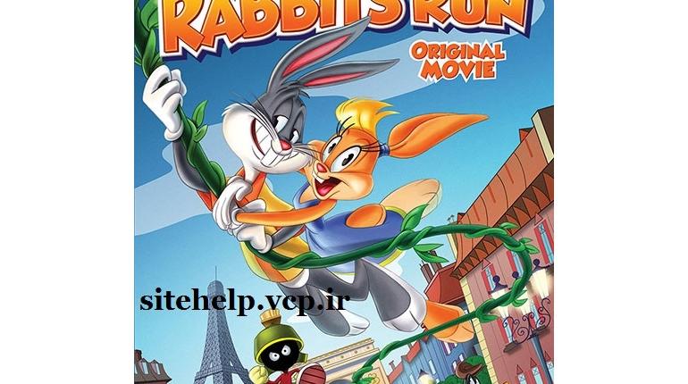دانلود رایگان انیمیشن جدید 2015 لونی تونز: فرار خرگوشی