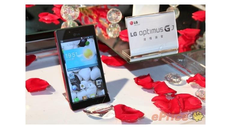 موبایل ال جی و رونمایی از Optimus GJ با بدنه مقاوم در برابر آب