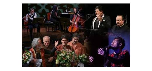 بسته خبری ویژه «موسیقی ایرانیان» از متن و حاشیه جشنواره موسیقی فجر –۳